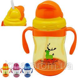 Чашка-поилка детская с трубочкой 350мл R83596 (72шт)