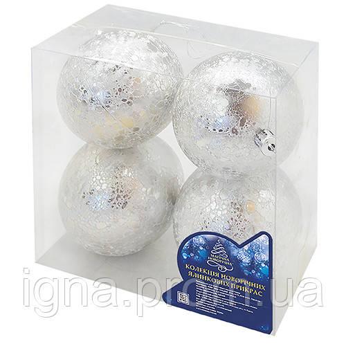 9348 Елочные шарики 8см 4шт/уп (96уп)