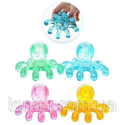 Массажер MS 0841 (200шт) для тела, осьминог, 4 цвета, в кульке, 7-10,5-9см