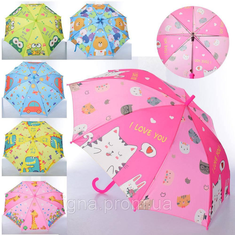 Зонтик детский MK 4130 (80шт) длина75см, трость69,диам.94см,спица54см, ткань,5вид,в кульке