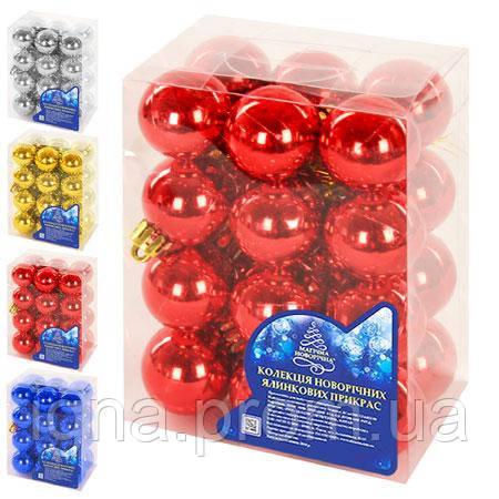 8101-4 Елочные шарики 4см 24шт/наб (72наб)