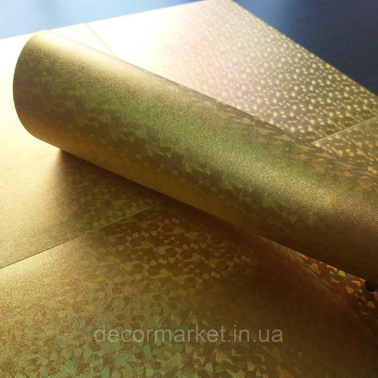 Фоамиран Голография золото металлик 30*21см упаковка