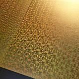 Фоамиран Голография золото металлик 30*21см упаковка, фото 3