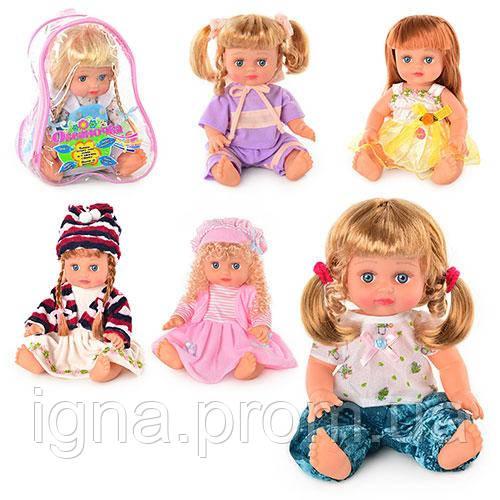 JT Кукла ОКСАНОЧКА 5078-5057-5068-5079 (36шт) 6 видов, муз(укр), 33см, в рюкзаке, 26-20-13м
