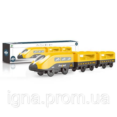 Поезд AU9882 (96шт) локомотив, 2 вагона,33см,магнитн.крепления,на бат-ке,в кор-ке, 39-8-5см