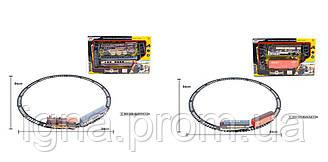 ЗАЛІЗНИЧНИЙ PYN23-24 (18шт) 84-84см, локомотив22см,вагон,звук/світло,дим,їздить, 2вид,на бат,в кор,40-24,5-6,5 см