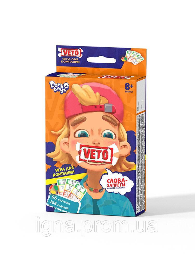 """Настільна розважальна гра """"VETO"""" міні рос (32)"""