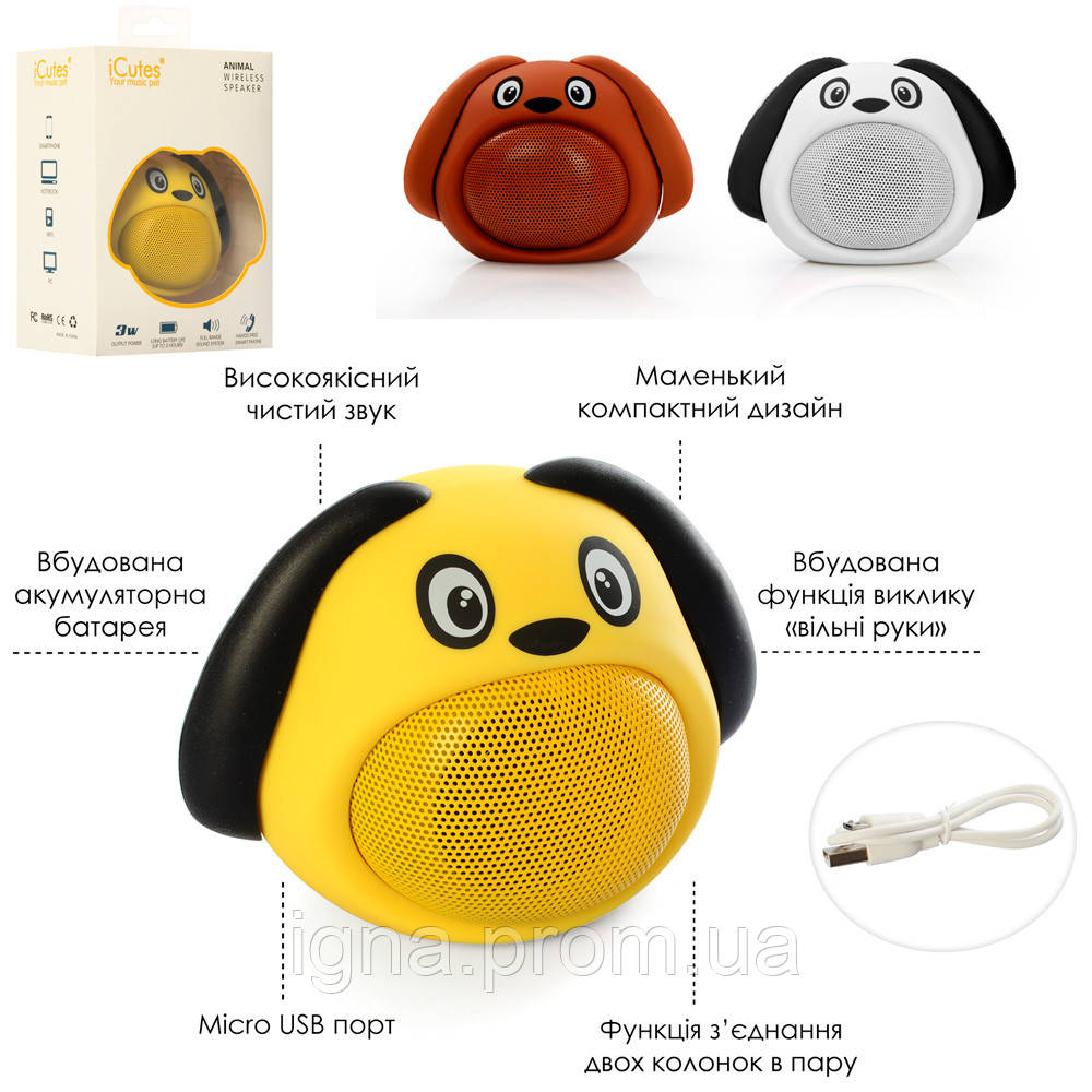 Колонка MB-M818 (20шт) собачка,аккум,Bluetooth,возм.соед.двух колон.в пару,USBзар,3цв,кор,12-16-9см