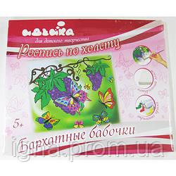 """Розпис по полотну """"Оксамитові метелики"""" 25*30 см"""