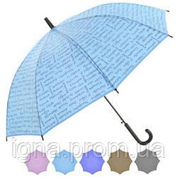 Зонт-трость полуавтомат d107см 8сп T05715 (60шт)