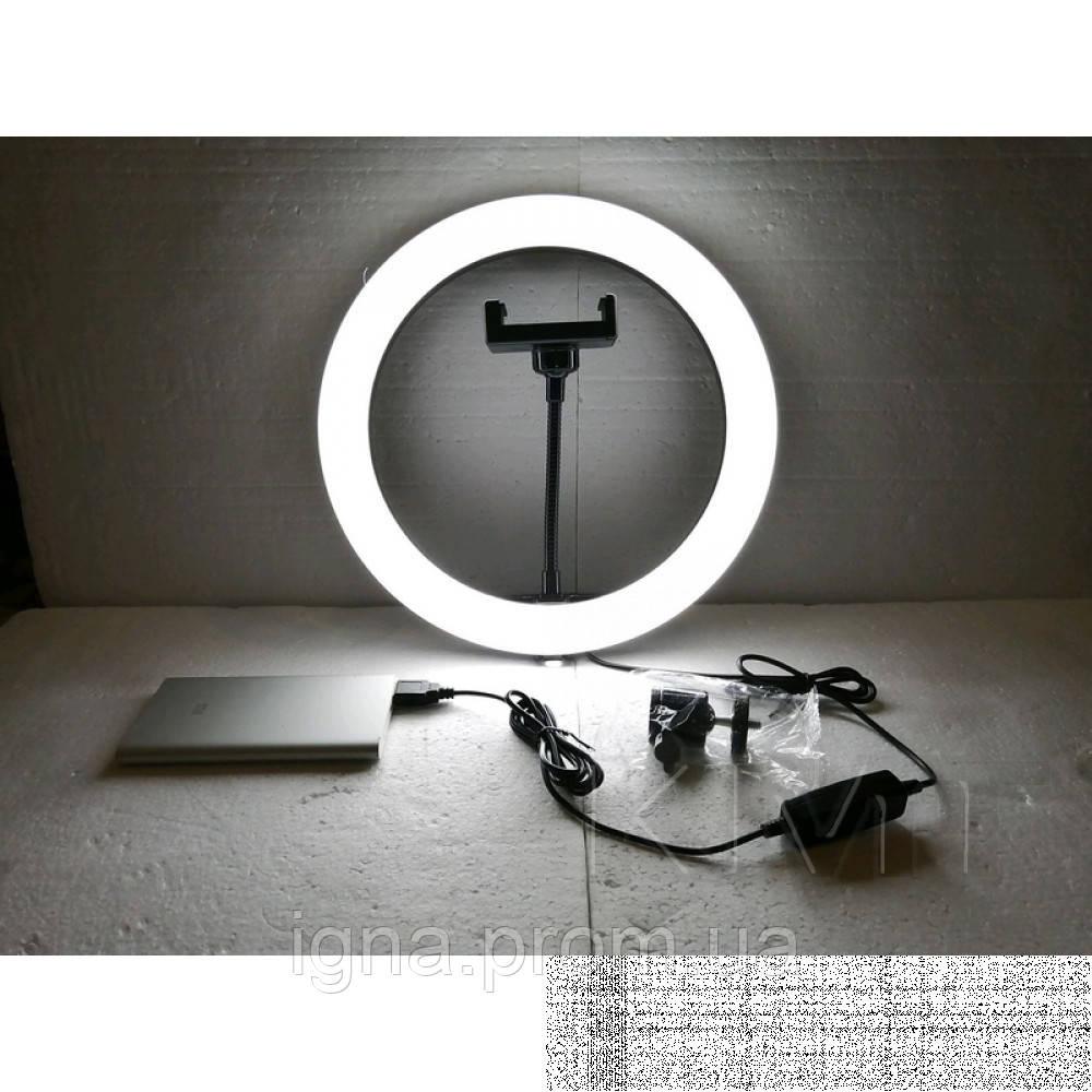 Лампа кольцевая LED подсветка 26 см ZD666 B ( EL-82 )