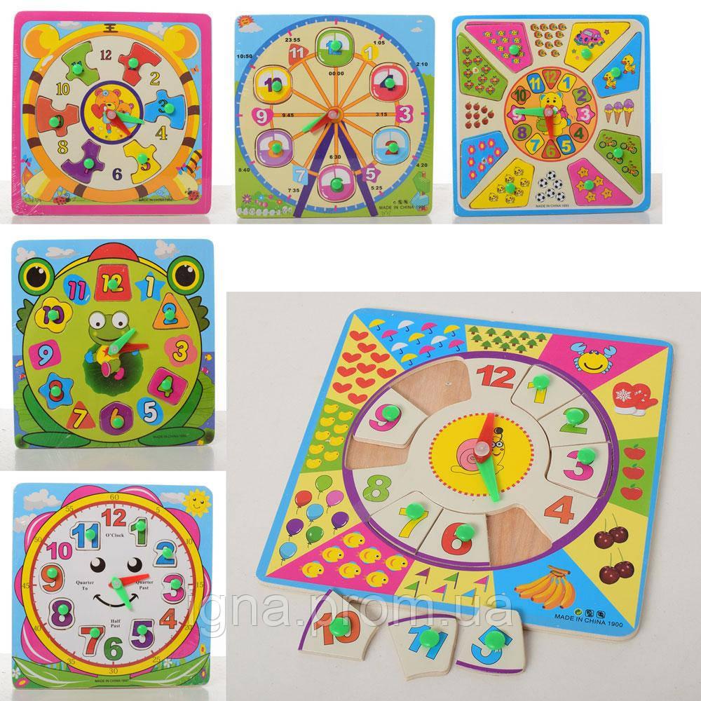 Деревянная игрушка Часы MD 2035 (150шт) 6видов, в кульке, 18-18-1,5см