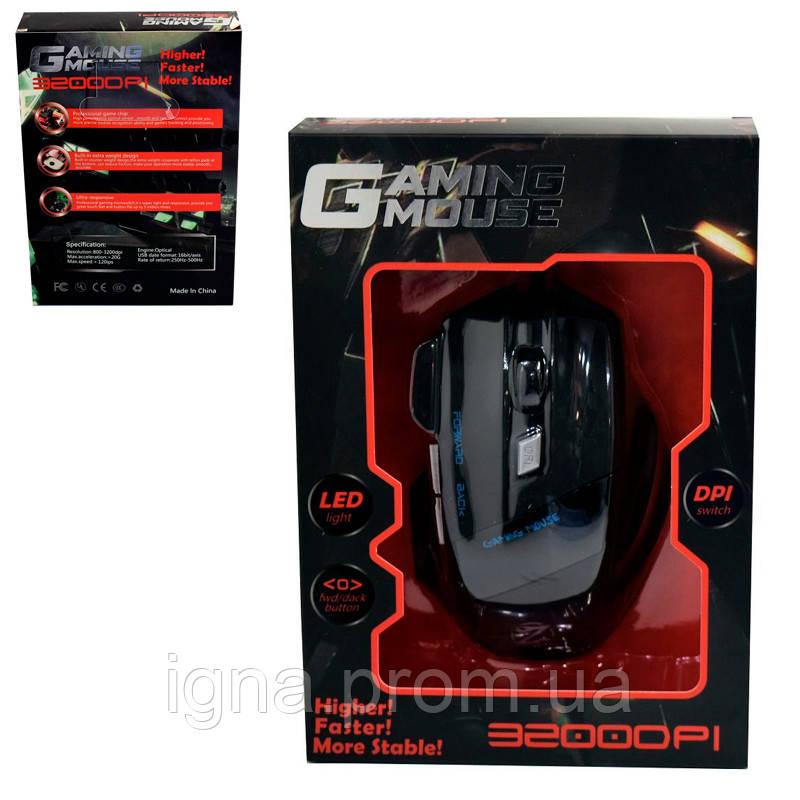 Мышь проводная — G509