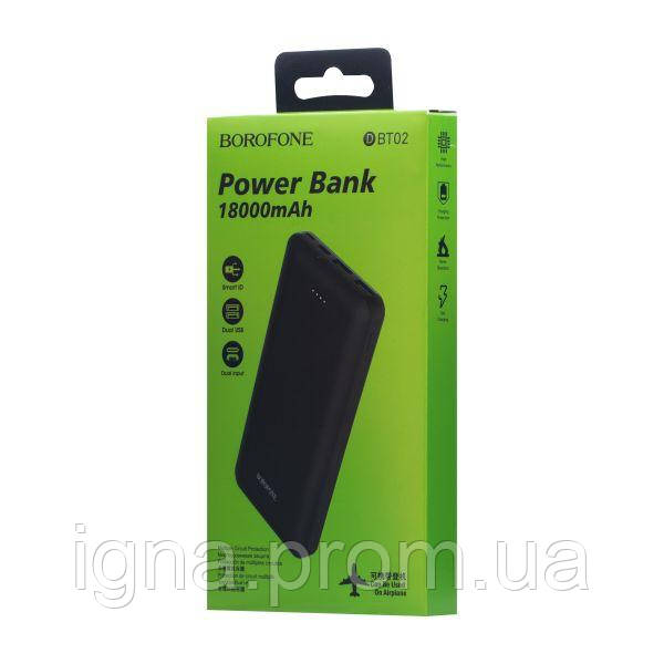 Power Bank Borofone DBT02 18000 mAh (Чёрный)