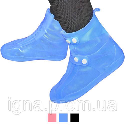 Бахилы силикон для обуви многоразовые р.38-39 (27.5см) R25622 (60шт)