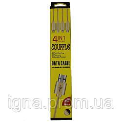 USB-кабель NoBrand 4/1 Lightning, lightning, type-c, micro-usb - 1м, 2А, mix colour