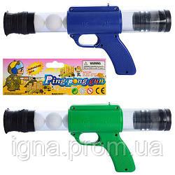 Пистолет TG 0617 A (48шт) помповый, 29-13-4см, шарики 5шт, 2 цвета, в кульке, 17,5-38-4см