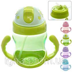 Чашка-поїлка дитяча з трубочкою 250мл 13*8см R83605 (90шт)
