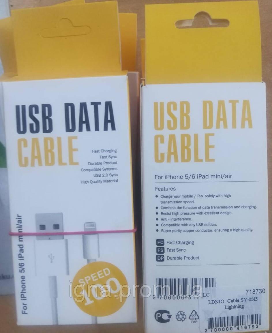 USB-кабель NoBrand SY-03 Lightning - 1м, 2,1A, White