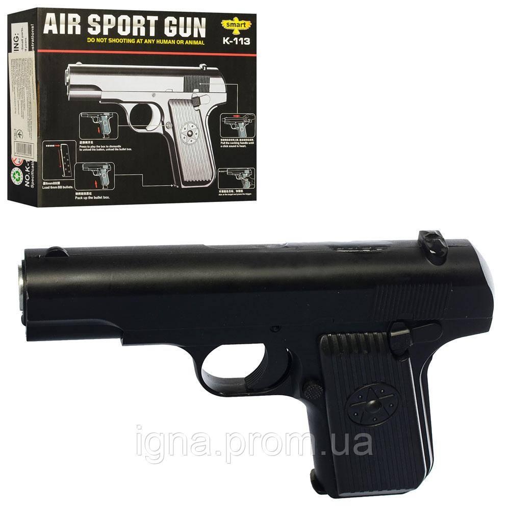 Пистолет K113 (24шт) на пульках, металл, 15см, в кор-ке, 20-15-4см