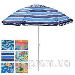 Зонт пляжний антиветер d2.2м срібло MH-2061 (12шт)