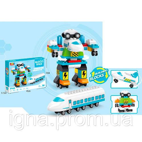 Конструктор 5351 (12шт) робот, транспорт, 71дет, в кор-ке, 45-33-9,5см