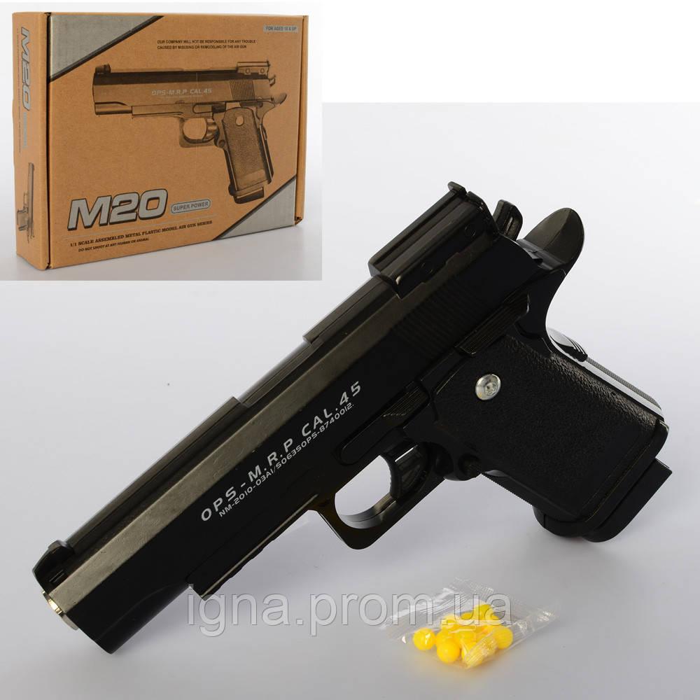 Пистолет M20 (24шт) металл, на пульках, 17см, в кор-ке, 21-15-4,5см