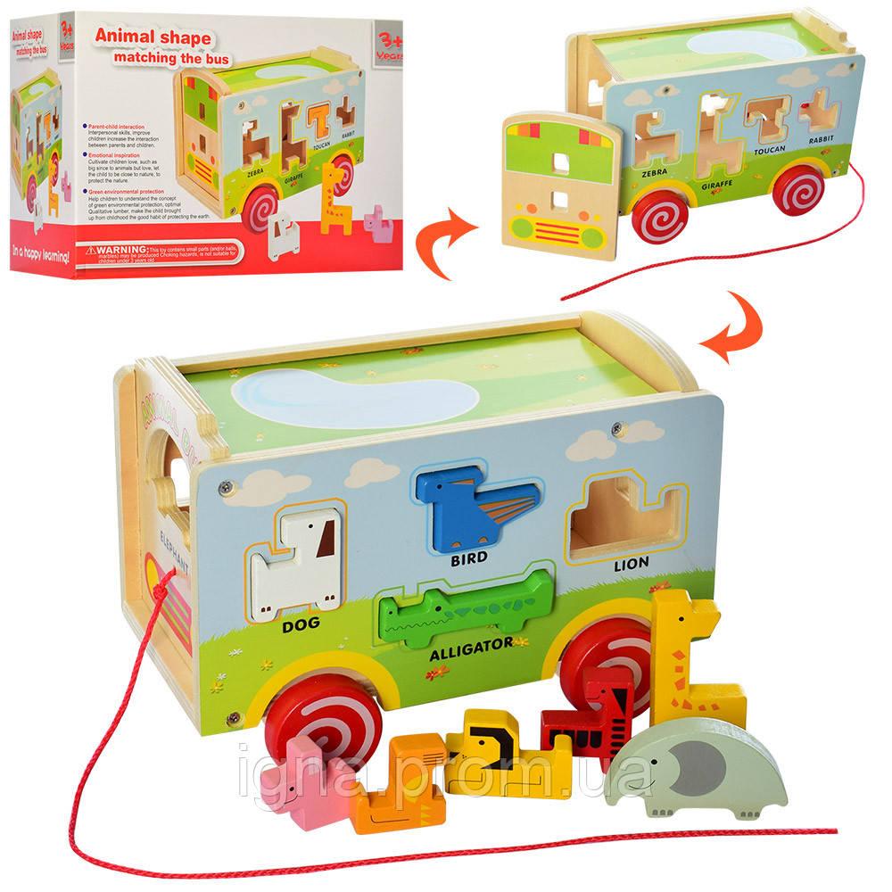 Деревянная игрушка Сортер MD 2122 (24шт) каталка 24см, фигурки-животные, в кор-ке, 25-17-14см