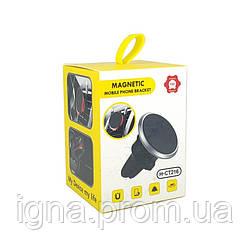 Автодержатель MAGNETIC H-CT216 магнитный