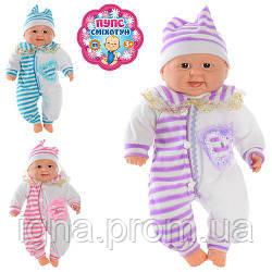 Лялька 202 AB (24шт) реготун,м'якотіла,звук(рос),сміх,45см,3цвета,на бат-ке,в кульку,45-25-13см