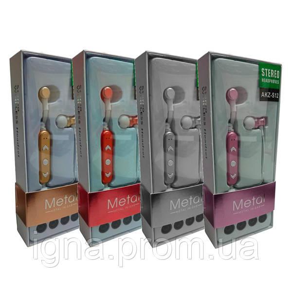Наушники Wireless AKZ S-12 mix colour - Беспроводные, Вакуумные, Цветная коробка
