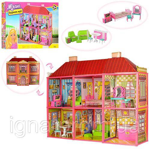 Домик 6983 (5шт) 108,5-93-37см,2этажа,6комнат,мебель,для кукол29см,128дет,в кор-ке,70-48-9см