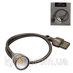 USB Лампа Remax RT-E602 (Чёрный)