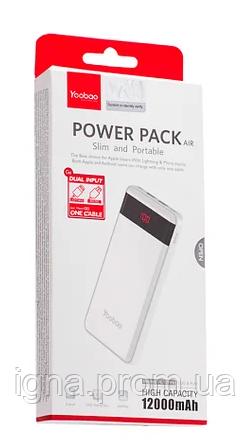 Power Bank Yoobao PL12 Pro Lithium Polymer — 12000 mAh White