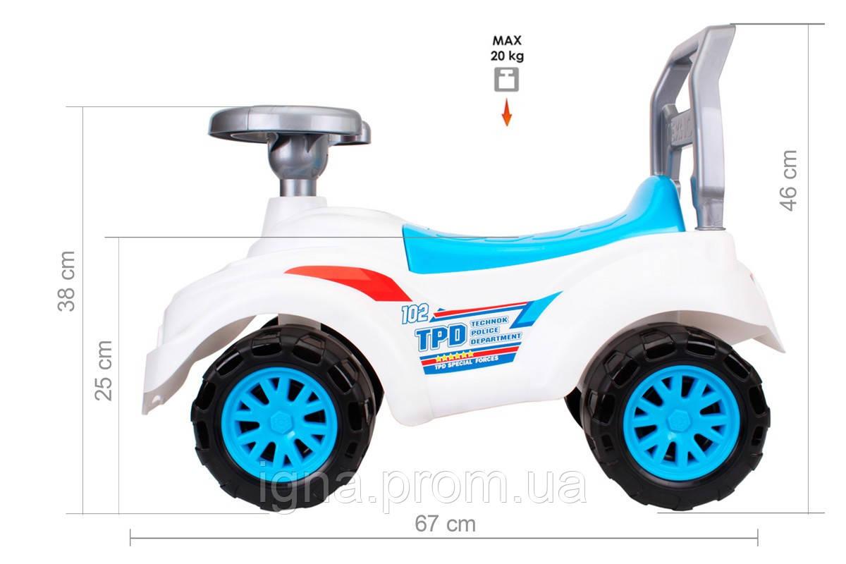 """Іграшка """"Автомобіль для прогулянок ТехноК, арт.7426"""