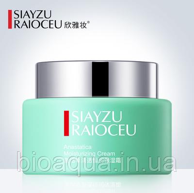 Крем для лица Siayzu Raioceo Anastatica питательный и увлажняющий с экстрактом селагинеллы 50 g