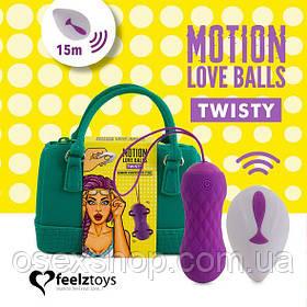 Вагінальні кульки з масажем і вібрацією FeelzToys Motion Love Balls Twisty з пультом ДУ, 7 режимів