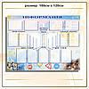 Стенд Інформаційний код S40041