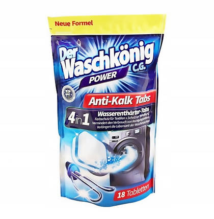 Таблетки для видалення накипу для пральної машини Der Waschkoning Anti-Kalk tabs 18 штук, фото 2