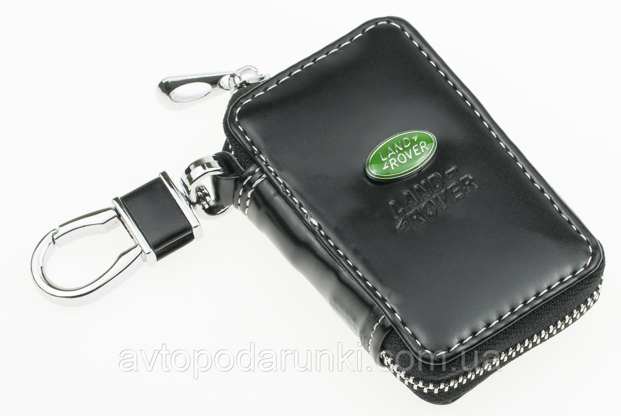 Ключница LAND ROVER, кожаная автоключница с  логотипом ЛЕНД РОВЕР (черная 15011)