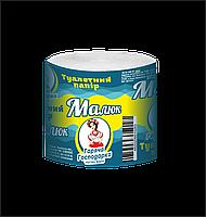 """Туалетная бумага ТМ """"Горячая Господарка"""" Эконом 48шт. \ бл."""