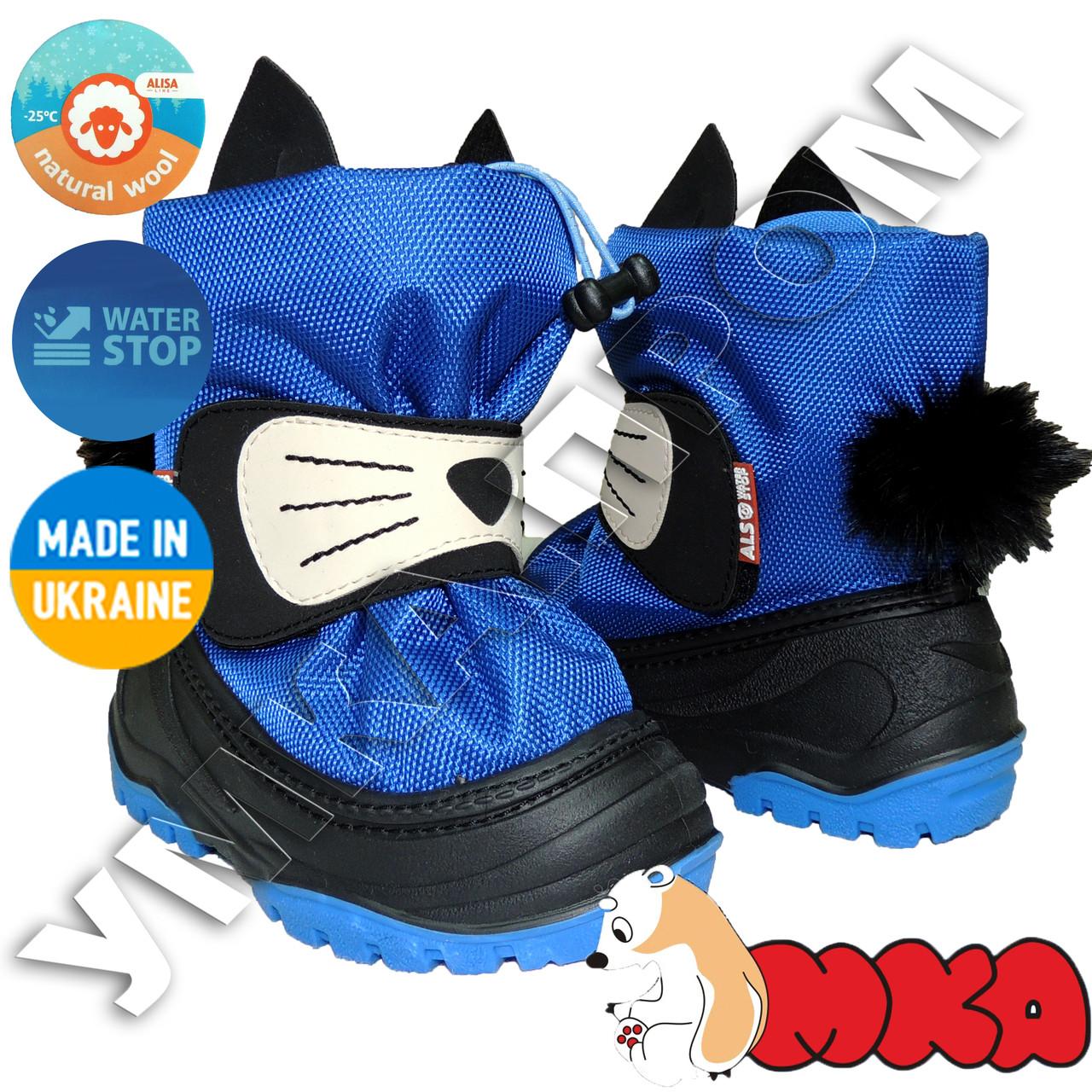 dc553bbb27f6 Сапоги на мальчика зимние Alisa LINE Cat (Италия) синие 20-24р ...