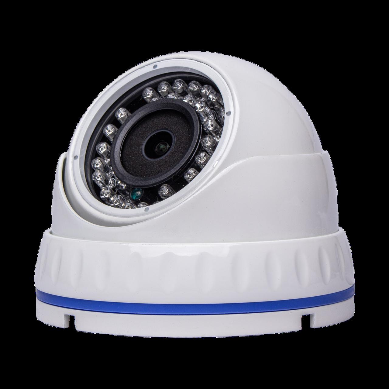 Антивандальная IP камера Green Vision GV-105-IP-X-DOS50-20 POE 5MP