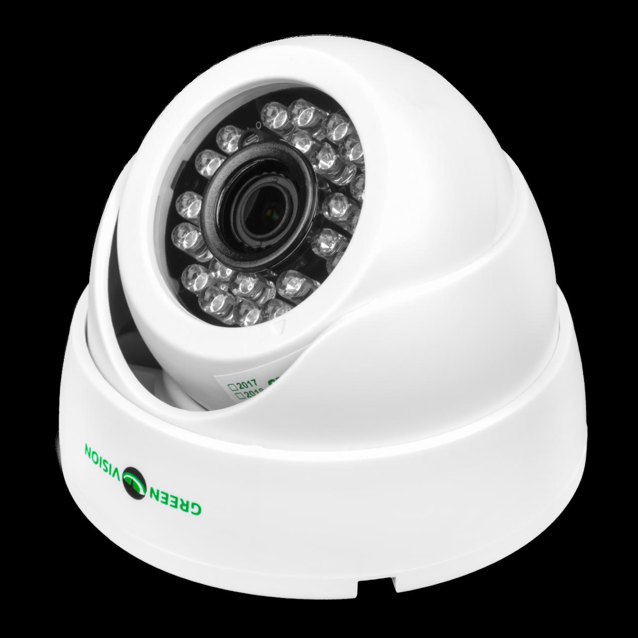 Гибридная купольная внутренняя камера GreenVision GV-051-GHD-G-DIA20-20