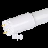 LED лампа Ilumia 8W G13 T8 600mm 6000К холодный 900Lm (019), фото 2