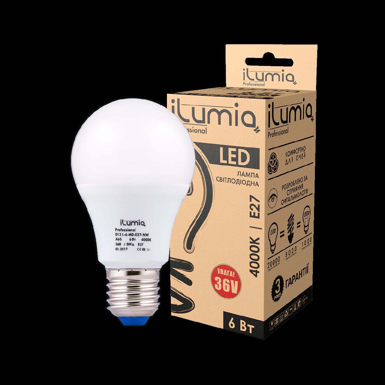 LED лампа Ilumia низковольтная 6W 36V Е27 A60 4000К нейтральный (013)