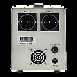 Стабилизатор напряжения LP-1750RD (1000Вт / 7 ступ), фото 3