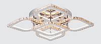 Светодиодная хрустальная люстра SVLIGHT LED 2899/5 240W 3000-6000K+пульт