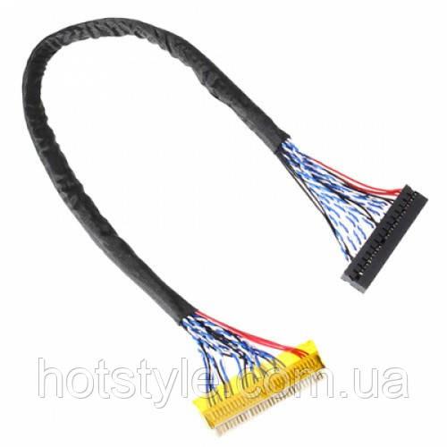 Кабель шлейф LVDS FI-X 30pin 2канала 6бит для ЖК матриц 14-17.1, 102121