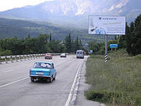 "Бигборды Ялта ЮБШ 83км 750м гостиница ресторан ""Ташир"" на Севастополь"